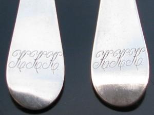 Eisenloeffel silver-plated GERO cutlery 1929-4